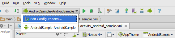 Editing the run configruation of a project in Android Studio